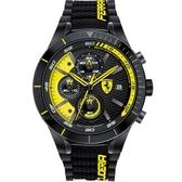 FERRARI Pit Crew速度感時尚腕錶/0830261