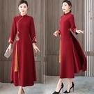 越南旗袍洋裝 民國風旗袍春冬2021年新復古女裝中國風改良唐裝漢服禪意連身裙