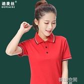 有翻領POLO衫女帶領條紋短袖上衣 大碼工作服夏定制印LOGO運動T恤 【韓語空間】