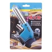 專利共用接頭瓦斯噴火槍-二段軟硬火