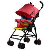 簡易嬰兒推車超輕便折疊便攜式手推傘車BB小孩寶兒童冬夏兩用迷你   潮流前線