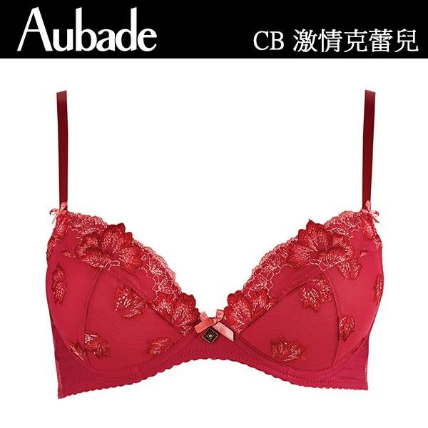Aubade-激情克蕾兒B-D蕾絲有襯內衣(櫻桃紅)CB