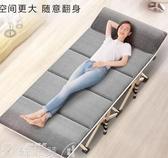折疊床 摺疊床單人床家用成人午休床午睡躺椅辦公室簡易行軍多功能 mks雙12