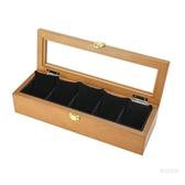 手錶盒 雅式手錶盒收納盒木質歐式家用簡約復古天窗手錶展示盒收藏盒五錶【快速出貨】