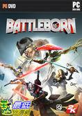[玉山最低網] PC版 PC GAME 為戰而生 Battleborn 亞版 中文版 實體包