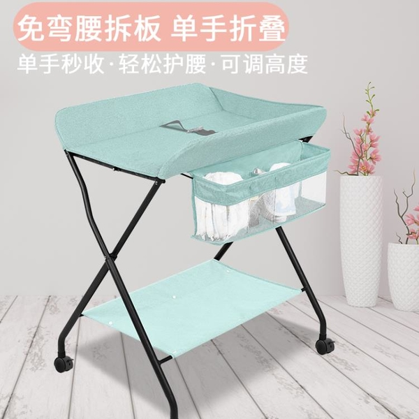 尿布臺嬰兒護理臺撫觸便攜式可摺疊床上洗澡架子換尿布濕新生寶寶 NMS名購新品