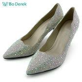 ★新品上市★【Bo Derek】尖頭淺口水鑽高跟婚鞋-杏