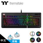 【Thermaltake 曜越】Level 20 RGB 電競鍵盤(中文) 青軸/黑色