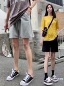 夏季短褲 運動女休閑跑步熱褲寬鬆2020夏季高腰闊腿中褲五分褲純棉 【8折搶購】