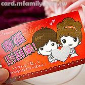 婚禮刮刮卡+祝福小卡(雙面)X100張-已貼刮刮膜(多款可選)-活動玩遊戲-刮刮樂-也是祝福小卡喔