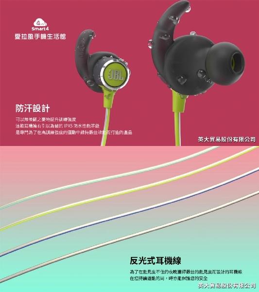 【台中愛拉風x JBL】Reflect Mini 2 藍牙耳機 運動耳機 防汗設計 輕量化設計 戶外運動防水