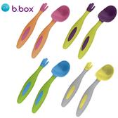 澳洲 b.box 專利湯匙叉子組 附收納盒 寶寶握叉匙組 學習餐具 6400 好娃娃
