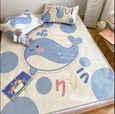 夏季涼席 卡通夏季涼席冰絲席三件套雙人床單人學生宿舍床墊空調軟席子可愛