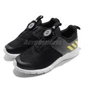 adidas 慢跑鞋 RapidaFlex BOA 黑 灰 女鞋 大童鞋 中童鞋 避震中底 運動鞋 【PUMP306】 FV5820