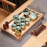 茶具茶盤套裝簡約茶海茶托盤家用平板茶臺排水大小號壺 yu4767『俏美人大尺碼』