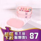 B471 橢圓 10格 內衣收納盒 附蓋子 分隔 胸罩 襪子 內衣褲 整理箱 家用 可放抽屜 【熊大碗福利社】