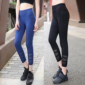 健身褲女收腹提臀運動褲薄款速干顯瘦夏瑜珈彈力緊身 韓慕精品