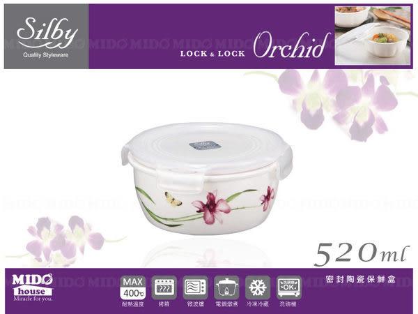 韓國樂扣樂扣 典雅瓷器保鮮碗(520ml)-SLB604《Midohouse》