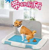 狗廁所泰迪小型犬中型大型犬金毛幼犬小狗狗便盆尿盆大號寵物用品 KV688 【野之旅】