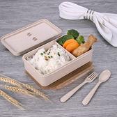 日式便當盒微波爐專用飯盒分隔創意密封學生分格餐盒防漏 奇幻樂園