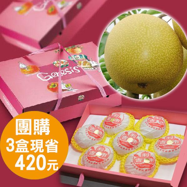 吉利市光波梨(7粒)約6.2台斤-年節送禮首選 頂級水梨禮盒