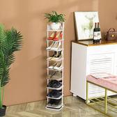 鞋柜簡易家用省空間經濟型鐵藝