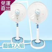 華信 《2入超值組》MIT 台灣製造 14吋立扇/強風電風扇HF-1467x2【免運直出】