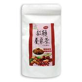 阿華師茶業 紅顏養氣茶80g(10g*8入/袋)[衛立兒生活館]