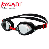美國巴洛酷達Barracuda KONA81三鐵兒童度數泳鏡K712【小鐵人近視專用】