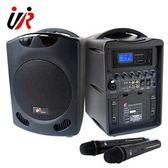UR SOUND PU302M  雙頻可錄MP3無線手提擴音機