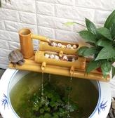 竹子流水器別墅庭院造景招財擺件竹流水石槽魚缸水池