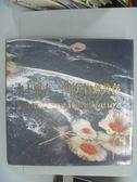 【書寶二手書T7/設計_YKM】與大自然共存_水上雅夫