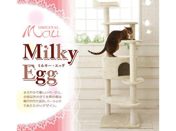 日本寵喵樂《簡單素雅 貓跳台/貓爬窩》TW005