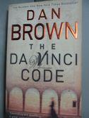 【書寶二手書T2/原文小說_LJF】The Da Vinci Code_Dan Brown
