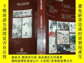 二手書博民逛書店POLY罕見AUCTION(北京保利 2012 )中國書畫合冊(