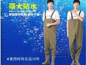 半身下水褲加厚挖藕透氣皮叉全身防電水服耐磨連體雨鞋垂釣捕魚衣igo 衣櫥の秘密