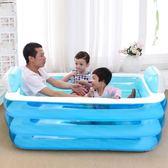 塑料充氣浴缸家用成人兒童折疊洗澡沐浴池 nm1775 【Pink中大尺碼】