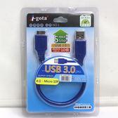 i-gota USB3.0 A公 轉Micro 10P 高速傳輸線 30CM  (F20USIG0040I)(U3AMC10PP0.3)