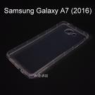 氣墊空壓透明軟殼 Samsung A710Y Galaxy A7 (2016)