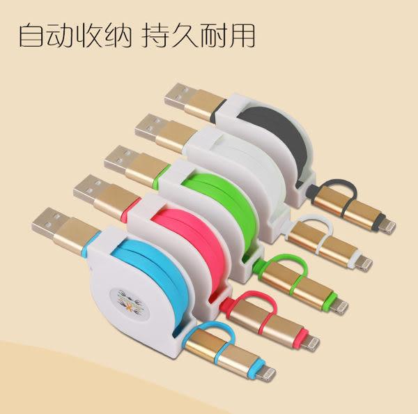 【SZ】iPhone 兩用金屬伸縮傳輸線 充電線 Micro USB 二合一 數據線 蘋果IOS 安卓+蘋果 通用