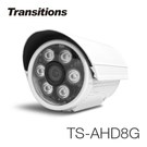 全視線 TS-AHD8G 室外日夜兩用夜視型 AHD 960P 6顆紅外線LED攝影機