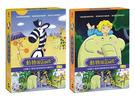 (英國動畫) 動物園道64號 DVD [第三季:BOX3+4] ( 64 Zoo Lane ) ※附動物百科卡、動物毛巾