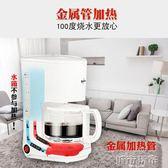咖啡機 高泰 CM6669 咖啡機家用全自動 煮咖啡壺 泡茶機 自動保溫防滴漏 JD 下標免運
