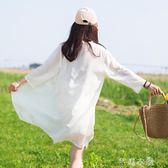 夏季新款甜美超仙氣質雪紡外披開衫小清新上衣防曬服女中長款      芊惠衣屋