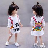 女童T恤 夏季女寶寶韓版T恤0-1-3歲4新款2一女童夏裝短袖上衣純棉春秋長袖  提拉米蘇