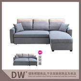 【多瓦娜】19058-320007 H30#灰色小L布沙發床組