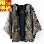 和服外套-日式開衫復古印花防曬和風女罩衫68af35【時尚巴黎】