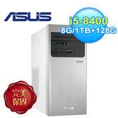 【ASUS 華碩】H-S640MB-I58400006T 8代i5 六核獨顯Win10電腦