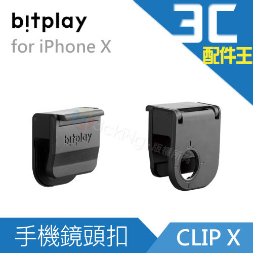 bitplay CLIP X 鏡頭扣 for iPhone X 裸機可用 SNAP鏡頭 HD高階廣角鏡頭 SNAP! X