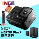 【夏季禮包】含64G+雙電池座充+漂浮手把 GoPro HERO8 Black 台閔公司貨 運動攝影機 HERO 8